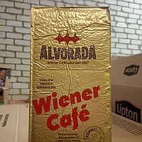 Кофе молотый ALVORADA Wiener Cafe, 500г