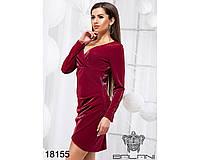 Элегантное платье с вырезом - 18155 (б-ни)
