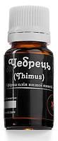 Эфирное масло Чабрец (Тимьяновое масло) ЧистоТел 10 мл (9.024ЕОл)