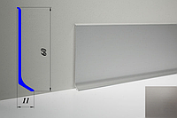 Дизайнерский алюминиевый плинтус BLW-31 60 мм, Серебро
