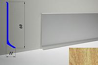 Дизайнерский алюминиевый плинтус BLW-31 60 мм, Дуб капучино