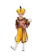 Детский карнавальный костюм Король-гарбуз код 1100