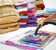 Вакуумный пакт для одежды
