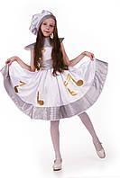 Детский карнавальный костюм Музыка код 1242