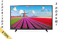 Телевизор LG 55UJ620V Smart TV 4K/Ultra HD 1500Hz T2 S2 из Польши