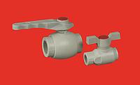 Вентиль пластиковый шаровой 20 FV-PLAST