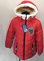 Удлинённая зимняя куртка коралл р.5-9 лет