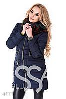 Ledi M Женская длинная куртка IS 4171 синий  Леди М