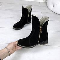 """Стильные ботинки """"Moschin@"""", НАТУР. ЗАМШ, цвет: ЧЕРНЫЙ, внутри ЭКО. мех (в составе 20-40% овчины)"""