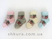 Детские шерстяные носки 14-16, фото 1
