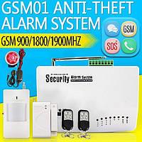 Беспроводная GSM сигнализация Стандарт+