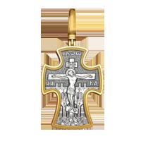 Крест РАСПЯТИЕ.СВЯТИТЕЛЬ НИКОЛАЙ ЧУДОТВОРЕЦ