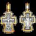 Крест РАСПЯТИЕ.СВЯТИТЕЛЬ НИКОЛАЙ ЧУДОТВОРЕЦ , фото 2