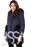 Ledi M Женская куртка с мехом IS 4170 синий Леди М