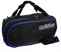 Спортивная сумка - рюкзак Adidas. Сумка в дорогу. Большая дорожная сумка. Сумки адидас. Лучший выбор.