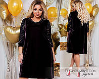 313755c11614 Нарядное платье большого размера Производитель Одесса недорого в Украине ( р.  48-56 )