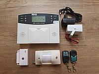 Комплект GSM сигнализации PG 500+ (A 500+)