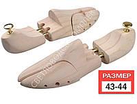 Деревянные колодки для обуви оптом в Украине. Сравнить цены 61f050d011693