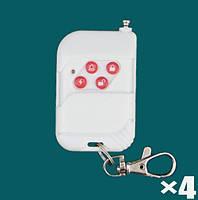 Пластмассовый пульт (брелок) дистанционного управления к без проводной сигнализации.