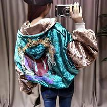 Демисезонная женская куртка с языком на спине, фото 2