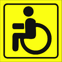 Инвалид, табличка, светоотражающая