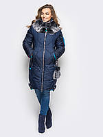Стильна зимова темно-синя куртка Adelis