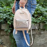 Женская сумка рюкзак кожаный бежевый