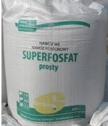 Суперфосфат простий гранульований