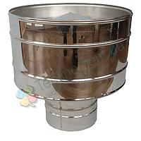 Дефлектор (волпер) для дымохода 120 мм из нержавеющей стали «Версия Люкс»
