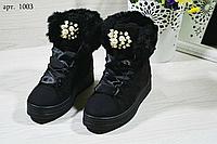 Женские зимние ботинки-Uggi 1003 Чёрные