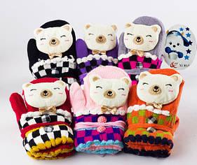 Дитячі рукавиці,рукавиці,рукавички