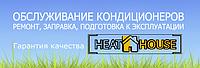 Сервисное обслуживание климатической техники.