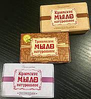 Крымское мыло. Всего 3 вида.