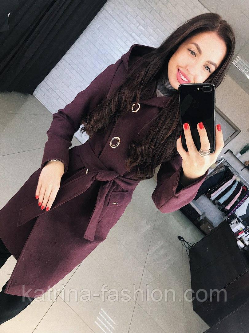 """Женское стильное качественное пальто из кашемира с капюшоном """"Алиса демисезон"""" (6 цветов)"""