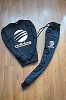 Спортивный костюм Adidas Neo(синий)
