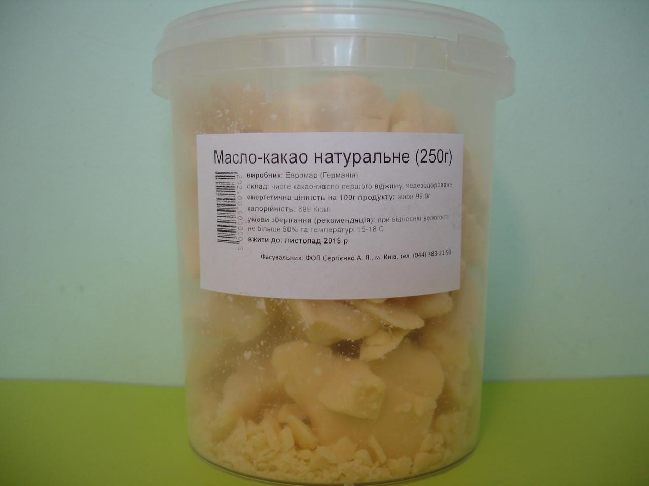 """Масло какао """"Евромар"""", 250г."""