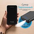 Компактный аккумулятор Promate proVolta-21 Black, фото 5