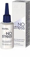Аква-гель Estel NO STRESS  для снятия раздражения  кожи   30мл