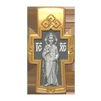Хрест натільний ГОСПОДЬ ВСЕДЕРЖИТЕЛЬ. СВ. ПРЕПОДОБНИЙ СЕРАФИМ САРОВСЬКИЙ