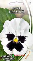 Семена цветов Анютины глазки (Виола) Невеста, 0,1 г, Семена Украины