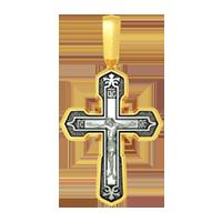 """Крест РАСПЯТИЕ. """"ГОСПОДИ ИИСУСЕ ХРИСТЕ, ПОМИЛУЙ МЯ ГРЕШНАГО"""""""
