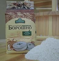 Мука пшеничная, ТМ Зелений млин, жернового помола 1кг