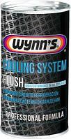 Промывка системы охлаждения  COOLING SYSTEM FLUSH 325мл