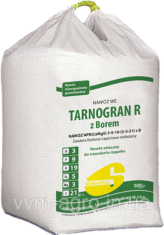 Тарногран R R Tarnogran, фото 2