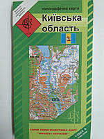 Топографическая карта Киевской области