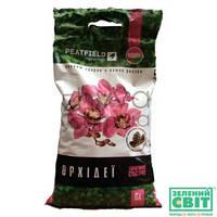 Субстрат для орхидей PEATFIELD ,6л.-идеальный для выращивания и пересадки орхидей
