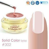 Конструирующий гель Canni Uv Builder gel 15 ml. 302