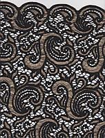 Ткань Jade 8047-1617 RKV SIYAH GOLD
