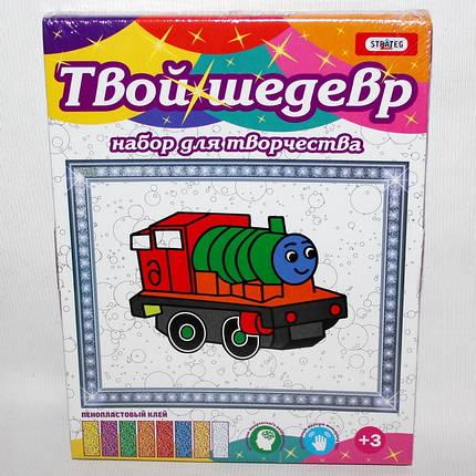 """Набор для творчества """"Паравозик"""" (6002), фото 2"""