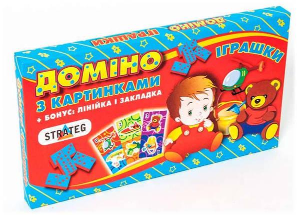 """Домино """"Іграшки"""" (677 укр.), фото 2"""